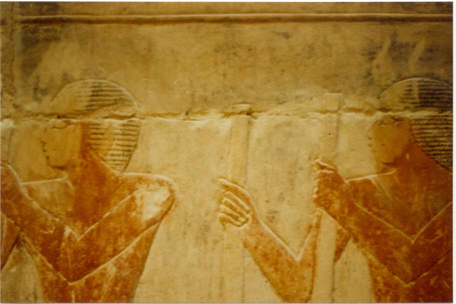 Kagemni Tomb