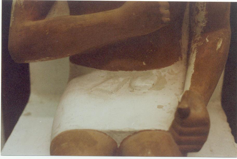rahotep-belt
